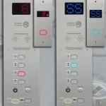 BT004 Botoeira de cabine com botão MX oblongo AL, PO, T, 1, 2, Braille, interfone, interruptor (luz), Yalle (liga/desl.) e janela para IPD 50mm + botoeira de pavimento