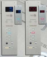 BT003 Botoeira de cabine com botão MX tim AL, PO, T, 1, 2, Braille, interfone, interruptor (luz), Yalle (liga/desl.) e janela para IPD 50mm + botoeira de pavimento